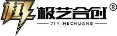 广州极艺文化发展有限公司