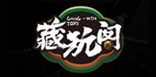 藏玩阁-CT-Chiyou-03-天鹏FIRMRMENT